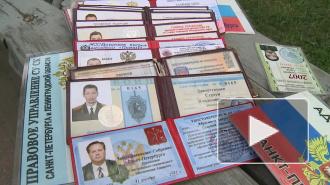 "ФСБ-шники ловили водителей с фальшивыми ""корочками"""