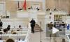 Депутаты Петербурга приняли закон о выборах в первом чтении