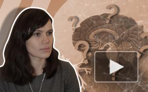 PROSVET: загадки мозга. Как работают иллюзия памяти и имплицитное научение