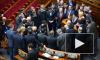 Герои Евромайдана вошли в новое правительство Украины