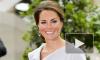 Последние новости о Кейт Миддлтон: герцогиня купила платье за 80 тыс долларов и продает на аукционе свадебный торт