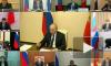 Путин рассказал о мерах поддержки населения в условиях пандемии
