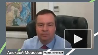 """Минфин: в РФ на ипотечном и фондовом рынках признаков """"пузыря"""" нет"""