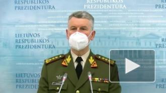 Командующий ВС Литвы выразил обеспокоенность российской военной активностью