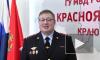 Прилетевших из Петербурга в Красноярск и Норильск отправят на двухнедельный карантин