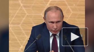 Силой не заставишь любить. Путин высказался о законе о домашнем насилии