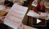Ответы на ЕГЭ-2015 по русскому языку: 28 мая школьники сдают первый общий экзамен и усердно ищут тесты в Сети