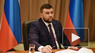 Пушилин назвал пасхальное перемирие в Донбассе пиар-идеей Киева