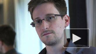 СМИ: Сноудену разрешили покинуть транзитную зону Шереметьево