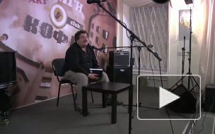 Дмитрий Быков презентовал  роман о ленинградских масонах. И стих о московском экс - мэре.