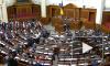 Рада Украины поддержала снятие запрета на продажу сельхозземель
