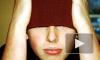"""В Приморском крае разыскивают сбежавших из спецшколы подростков """"с трудной судьбой"""""""