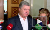 Порошенко посоветовал Зеленскому не встречаться с Путиным один на один