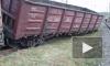 В Подмосковье грузовой состав протаранил пассажирский поезд