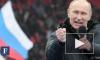 Путин на третьем месте Forbs за разгоны протестных акций