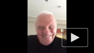 Энтони Хопкинс рассмешил поклонников странным видео