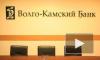 Сбербанк вернет деньги вкладчикам Волго-Камского банка