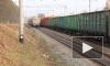 В Петербурге с поезда сняли двух школьников-зацеперов