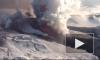 Извержение Плоского Толбачика: раскаленная лава подожгла лес