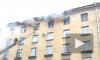 На Кавалергардской горит квартира: появилось видео