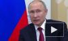 Путин объяснил необходимость ограничить число президентских сроков