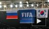 Чемпионат мира 2014, Россия – Корея: прогноз от эксперта поможет сделать ставки и угадать счет до начала трансляции