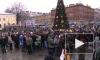 Активисты партий и общественных движение вышли на Пионерскую площадь. Требовали прекратить репрессии