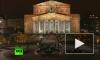 Выявлено хищение 90 млн рублей при ремонте Большого театра