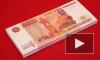 В Ленобласти Сбербанку пытались подсунуть фальшивые 5-тысячные купюры