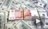 Курс доллара снова вырос, а вот евро упал. МВФ считает, что меры поддержки рубля начали работать
