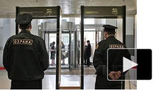 Сотрудники петербургского ЧОП напали на собственный офис