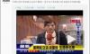 Очередное авиапроисшествие — жесткая посадка самолета на Тайване: 51 человек погиб, есть раненые