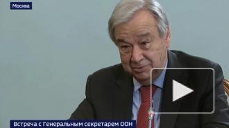 Генсек ООН отметил роль России в борьбе с COVID-19