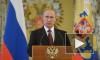 Путин прокомментировал слухи про проблемы со своим здоровьем и назвал жизнь без сплетен скучной