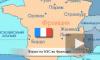 Мощный взрыв на АЭС Маркуль произошел во Франции