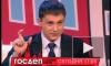 Собчак готова ответить «коктейлем Молотова» на закрытие «Госдепа» на MTV