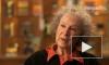 Писательница Маргарет Этвуд получила Букеровскую премию