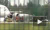 Дым в кабине пилотов. Самолет австралийских авиалиний развернулся из-за неполадок в системе