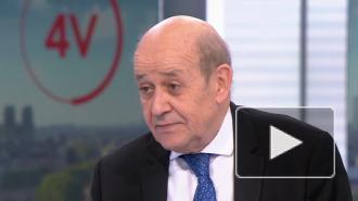 Глава МИД Франции не считает, что Россия стремится к военной акции на востоке Украины