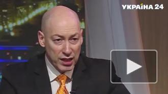 Гордон пригрозил России партизанской войной в случае наступления в Донбассе