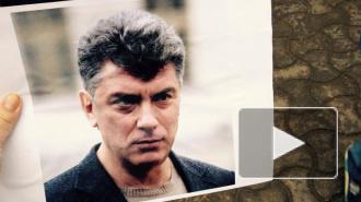 Задержан третий подозреваемый в убийстве Бориса Немцова