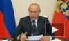 Путин заявил, что ситуация с коронавирусом стабилизируется
