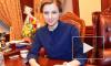 """Прокурор Крыма Наталья Поклонская о своем аресте: """"Хихи"""""""