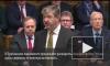 Захарова уличила британских парламентариев в подлости и лжи