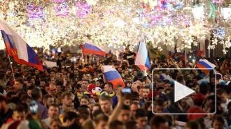 Москва всю ночь праздновала победу нашей сборной над командой Египта на ЧМ 2018