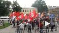 Митинг оппозиции на Пионерской площади собрал около ...