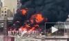 В Челябинске загорелся недостроенный конгресс-холл, который строят к саммиту ШОС и БРИКС