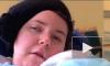 Милана  Каштанова приходит в себя после  операции. Всё прошло  успешно