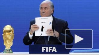 Блаттер: ЧМ-2022 в Катаре пройдет в ноябре-декабре