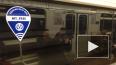 На фиолетовой ветке метро Петербурга запустили один ...